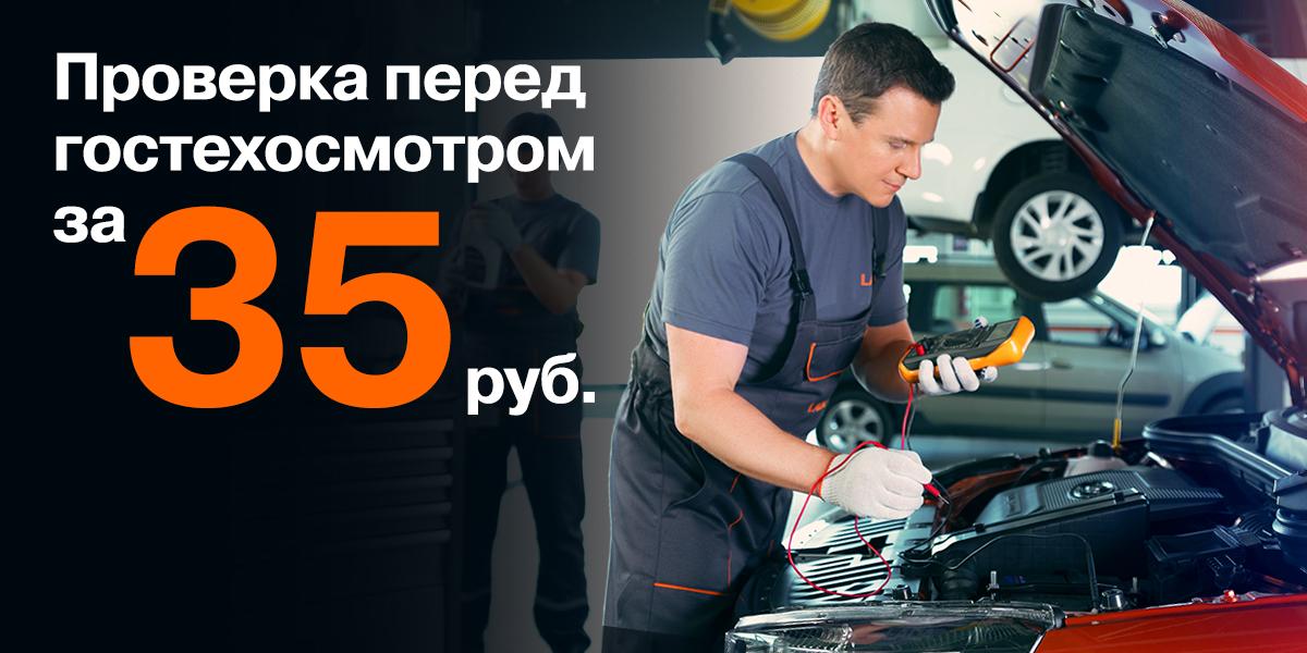 Lada service